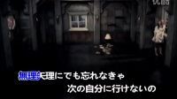 BOA-EVERLASTING(MTV)(日语-流行-L)