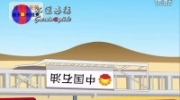 井下作业样例-井下大修作业  油田动画 石油动画 工业动画 机械动画 Flash动画 3D动画