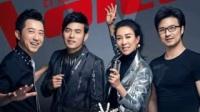 中国好声音第四季4第四期播出时间什么时候播出更新时间学员名单歌单顺序_标清
