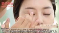 【丽子美妆】中文字幕 Jungsaemmool 腮红膏的多种用途
