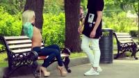 俄罗斯著名富二代街头实验用钱买妹子的吻和欧派