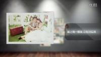 疯人制照AE视频模板七夕情人节必备 相册模板 电子相册 婚礼相册 婚礼记录