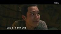白百合 井柏然《捉妖记》 MV《明天你会在哪里》