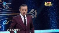 火舞表演精彩绝伦 梦想秀舞台绽放火花 150806