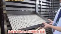 吉林省白城市食品厂蒸鸡蛋蒸房价格不锈钢双门罐头蒸房制造商