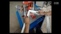 视频: 装裱打钉机4 铁东区十字绣裱框钉角机价格 小型钉框机供应商 拼框机器视频
