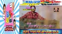 【FULL HD】世界まる見え!テレビ特捜部 秋の夜長のミステリー&都市伝説スペシャル