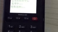 视频: 微信支付宝业务 一机三通道视频 微信支付宝代理招商政策及流程QQ:188315801