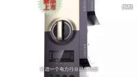 尊龙电力公司宣传片