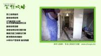 视频: 海尔(Haier)BCD-626WBCRH BCD-626WADCJ BCD-296WDBB 哪个好