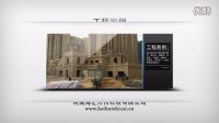 河南海汇万川石材有限公司企业宣传片