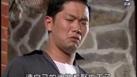 【蓝色水玲珑】碗裡的男人 (上)  台湾民间鬼故事