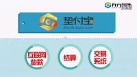 开元金融宣传片2015.6.24