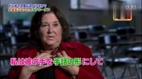 世界まる見え!テレビ特捜部 動画 謎がいっぱい大収穫!秋のミステリーSP パート3 3