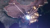 中国地图企业销售网络 企业发展城市分布地图宣传片视频AE模板