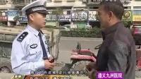 视频: 赵久林搞笑:拖拉机开进城 逆行场面真吓人VA0_标清_2