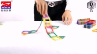视频: ericwy88 百变提拉磁力片哒哒搭磁性积木