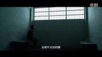 """""""烧脑""""快感高智商《暴疯语》终极版预告_标清"""