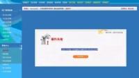 网站制作设计seo视频淘宝客推广方法建站视频教程