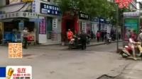 城管执法中突遭数人持械围殴 袭击后逃窜