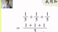 新苏教版六年级数学上册第二单元 分数乘法