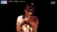 20150802 SNH48 董艳芸 贴吧直播人气冠军