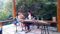 新密市伏羲大峡谷美女琵琶、古筝合奏曲
