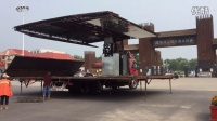 河南濮阳中型半自动舞台车30---110平米