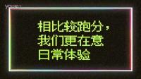 818京东手机节-你需要一台新的魅族手机
