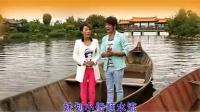 云南山歌 妹划小船过大河