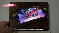 「科技早班车」苹果App Store中国销售超17亿 红米Note2售价渲染图全曝光0910