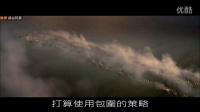 6分钟看完2015历史战争电影《海军上将》 115