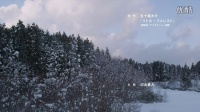小森林.冬春篇.Little.Forest.Winter.Spring.2015.BD720P.X264.AAC.Japanese.CHS.Mp4B