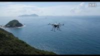 视频: Art-Tech ATUAV 艾特工业级无人机AT1290