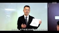 六福金融企业宣传片