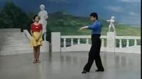 恰恰舞教学(金牌套路第一讲)