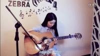 中国新锐女吉他手柳舒淇《Passion》朱丽叶吉他指弹吉他独奏吉他弹奏翻弹