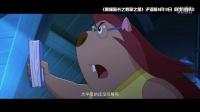《黑猫警长》沪语版特辑发布,童年英雄更添韵味