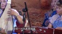 视频: 沁州三弦书 花馍情