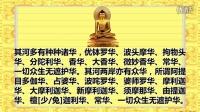大般涅槃經 卷二十一   聆志居士