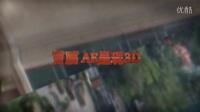 纯拆分(3) - 曹鹏AE呈现3D