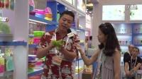 展集网第109届中国日用百货商品展-台州佳厨宝家居用品专访