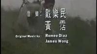 张国荣十大经典银幕形象(下)