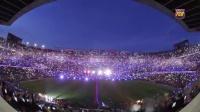 Camp Nou Timelapse - La festa del Gamper