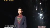 时尚中国之内衣秀20130527_01