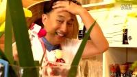 《极限挑战》黄磊送花被女boss邀约