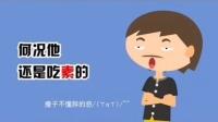 视频: 娱乐城:澳.门官网65688.com小冷哥爆笑搞笑视频哈哈哈··_标清 (4)