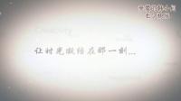 七夕节的诗句 关于七夕的诗 创意视频制作
