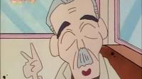 第0672话 松阪老师和活泼的老爷爷