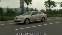 汽车测试试驾上海大众2016全新朗逸